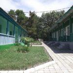 база отдыха Лаванда