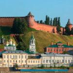 экскурсия в Нижний Новгород