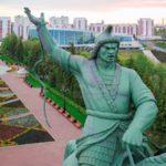 тур в Уфу из Рязани